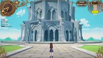 Screenshot10 - Little Witch Academia: Chamber of Time