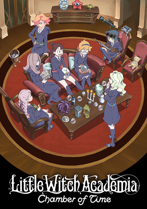 Little Witch Academia: Chamber of Time - Cover / Packshot