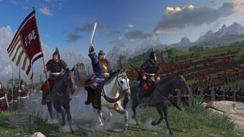 Screenshot4 - Total War: THREE KINGDOMS - Mandate of Heaven