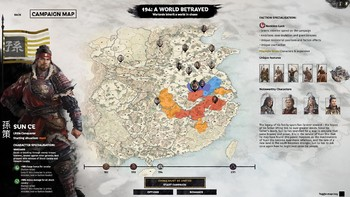 Screenshot6 - Total War: THREE KINGDOMS - A World Betrayed