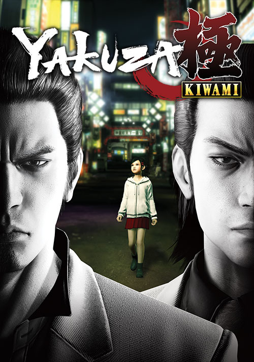 Yakuza Kiwami Digital Deluxe Edition - Cover