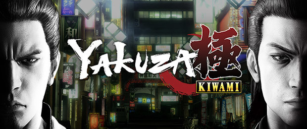 Yakuza Kiwami coming to PC on February 19th