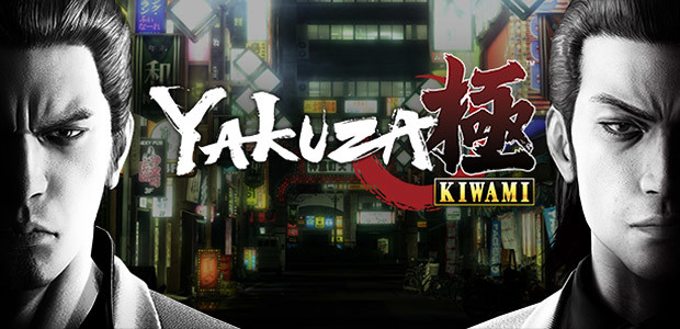 Yakuza Kiwami Digital Deluxe Edition