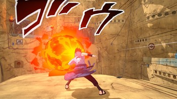 Screenshot4 - NARUTO TO BORUTO: SHINOBI STRIKER Deluxe Edition