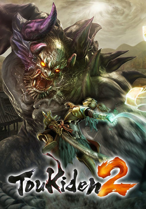 Toukiden 2 - Cover / Packshot