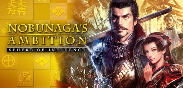 NOBUNAGA'S AMBITION: Sphere of Influence - Cover / Packshot