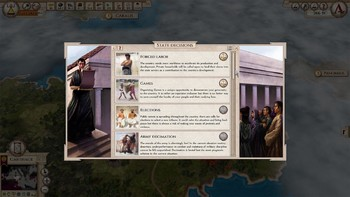 Screenshot4 - Aggressors: Ancient Rome