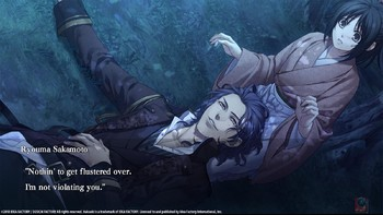 Screenshot3 - Hakuoki: Edo Blossoms