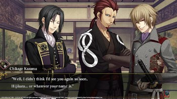 Screenshot1 - Hakuoki: Edo Blossoms