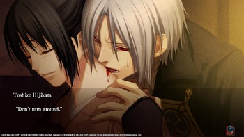 Screenshot8 - Hakuoki: Edo Blossoms