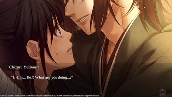 Screenshot7 - Hakuoki: Edo Blossoms