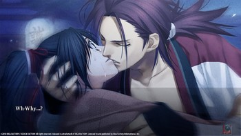 Screenshot9 - Hakuoki: Edo Blossoms