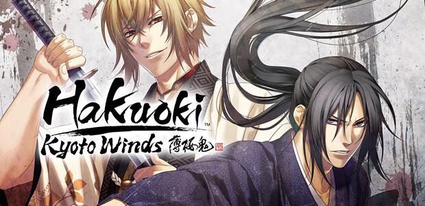 Hakuoki: Kyoto Winds - Cover / Packshot