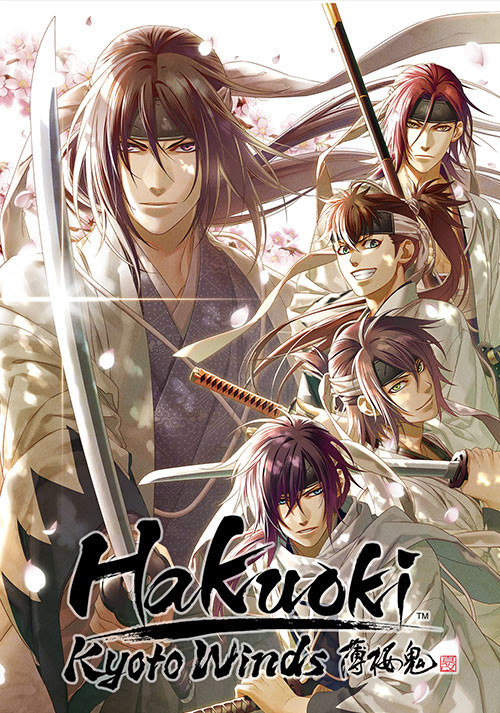 Hakuoki: Kyoto Winds - Cover / Packshot