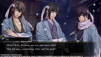 Screenshot3 - Hakuoki: Kyoto Winds