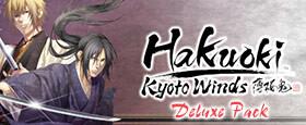 Hakuoki: Kyoto Winds Deluxe Pack