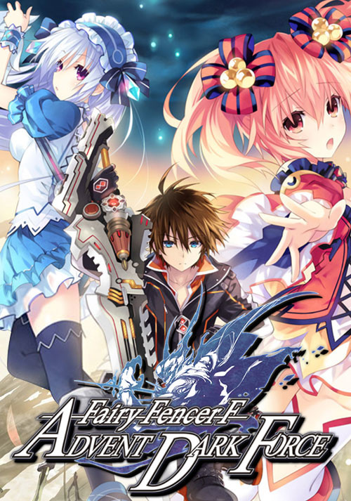 Fairy Fencer F Advent Dark Force - Cover