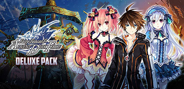 Fairy Fencer F ADF Deluxe Pack - Cover / Packshot