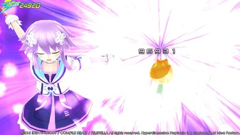 Screenshot7 - Hyperdimension Neptunia Re;Birth3 V Generation Deluxe Pack