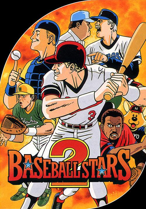 BASEBALL STARS 2 - Cover