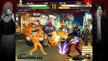 Screenshot1 - THE KING OF FIGHTERS '98 ULTIMATE MATCH FINAL EDITION