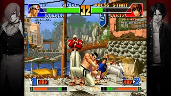 Screenshot6 - THE KING OF FIGHTERS '98 ULTIMATE MATCH FINAL EDITION