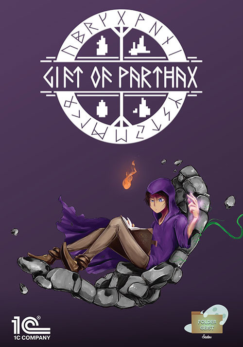 Gift of Parthax - Cover / Packshot