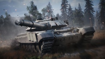 Screenshot4 - World War 3