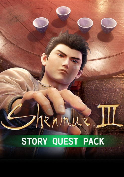 Shenmue III - Story Quest Pack - Cover / Packshot