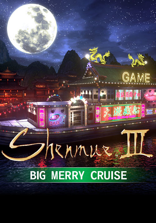 Shenmue III - Big Merry Cruise - Cover / Packshot