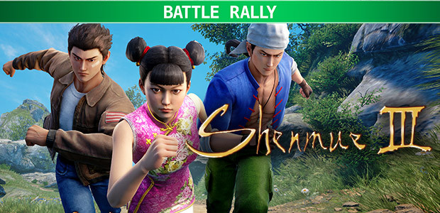 Shenmue III - Battle Rally