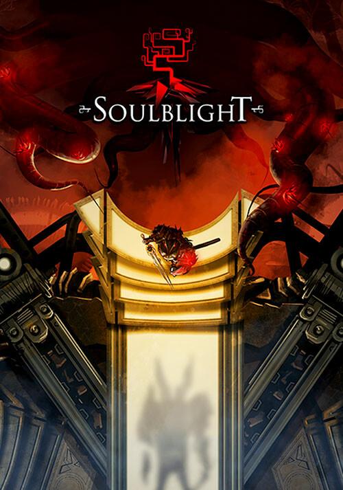 Soulblight - Cover