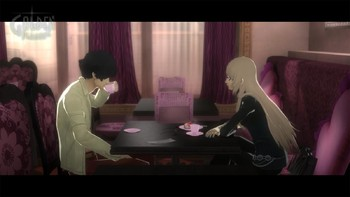 Screenshot10 - Catherine Classic