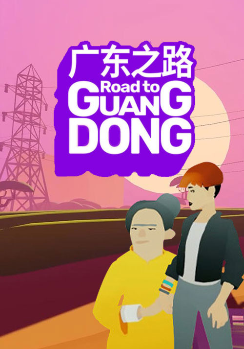 Road to Guangdong - Road Trip Car Driving Simulator Story-Based Indie Game (公路旅行驾驶游戏) - Cover / Packshot