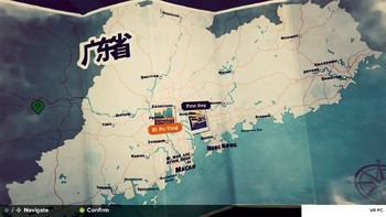 Screenshot4 - Road to Guangdong - Road Trip Car Driving Simulator Story-Based Indie Game (公路旅行驾驶游戏)
