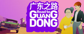 Road to Guangdong - Road Trip Car Driving Simulator Story-Based Indie Game (公路旅行驾驶游戏)