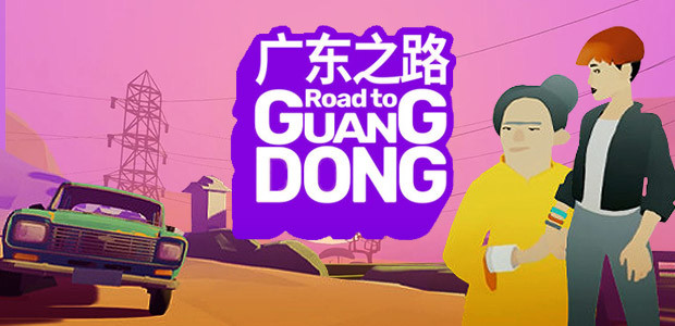 Road to Guangdong - Road Trip Car Driving Simulator Story-Based Indie Game (公路旅行驾驶游戏)