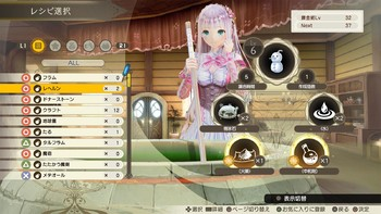 Screenshot3 - Atelier Lulua: The Scion of Arland