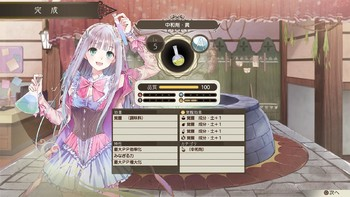 Screenshot6 - Atelier Lulua: The Scion of Arland