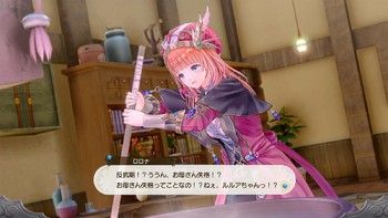 Screenshot7 - Atelier Lulua: The Scion of Arland