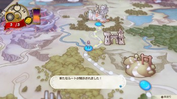 Screenshot10 - Atelier Lulua: The Scion of Arland