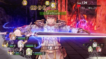 Screenshot5 - Atelier Lulua: The Scion of Arland