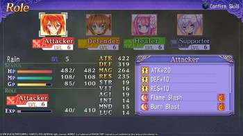 Screenshot6 - Record of Agarest War Mariage
