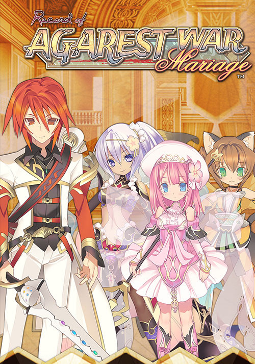 Record of Agarest War Mariage - Cover / Packshot