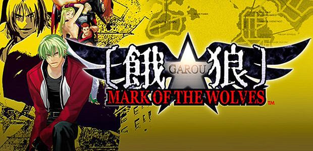 GAROU: MARK OF THE WOLVES - Cover / Packshot