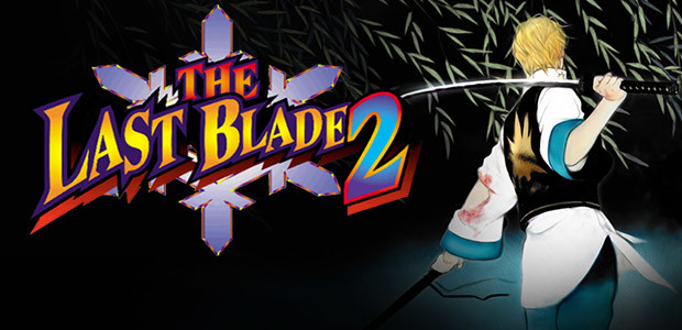 THE LAST BLADE 2 - Cover / Packshot