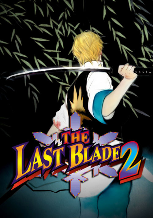 THE LAST BLADE 2 - Cover
