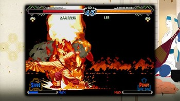 Screenshot1 - THE LAST BLADE 2