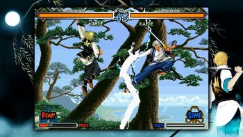 Screenshot2 - THE LAST BLADE 2