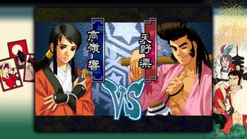 Screenshot3 - THE LAST BLADE 2